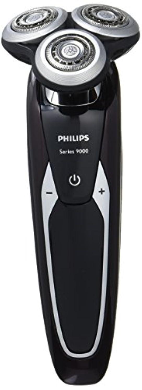 確保する言い訳闘争フィリップス メンズシェーバーPHILIPS 9000シリーズ S9521/12の限定モデル S9522/12