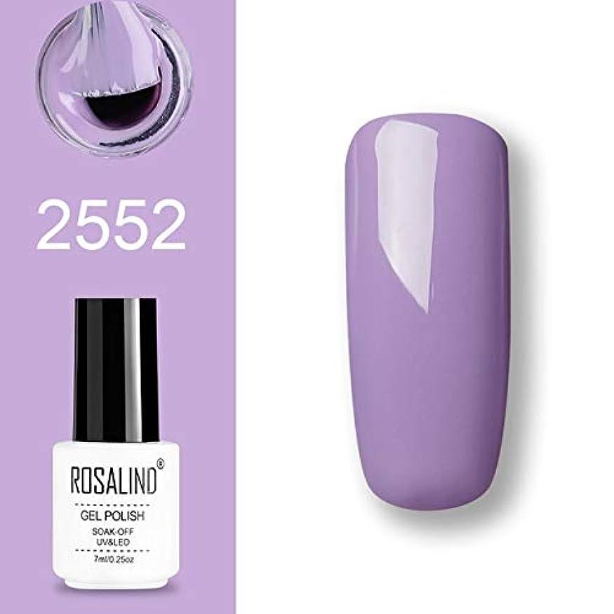 ファッションアイテム ROSALINDジェルポリッシュセットUVセミパーマネントプライマートップコートポリジェルニスネイルアートマニキュアジェル、ライトパープル、容量:7ml 2552。 環境に優しいマニキュア