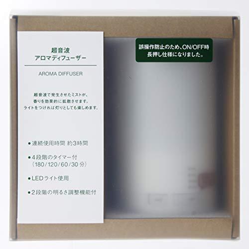 【無印良品】 超音波アロマディフューザー AD-SD2
