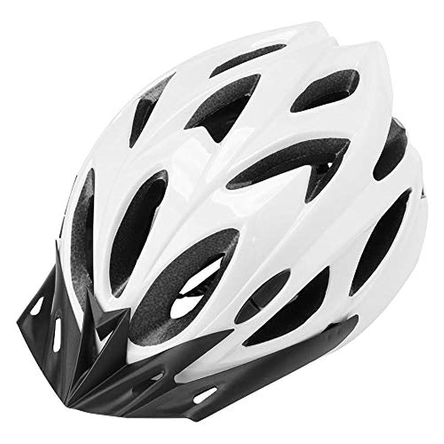 地上でカーフ教えRuncircle 自転車 ヘルメット サイクルヘルメット 超軽量 18枚通気孔 流線型 一体成型 調節でき 57-62cm 安全 自転車 男女兼用 マウンテンバイク サイクリング