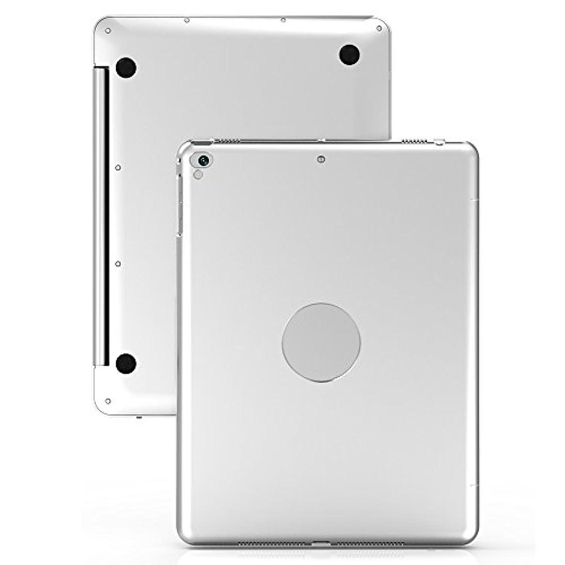 彼広告主ハントElecguru iPadのプロ9.7 / iPadのair1 / air2 / 2017のためのキーボードケース新しいiPad 9.7ワイヤレスBluetoothキーボード保護ケースキーボード カバー (シルバー)