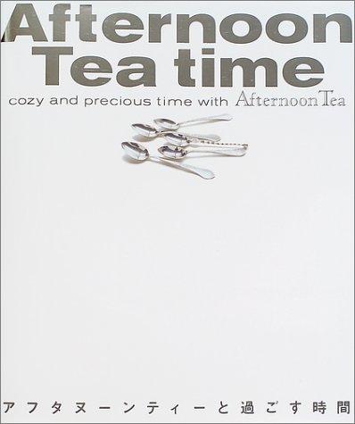 Afternoon Tea time ― アフタヌーンティーと過ごす時間の詳細を見る