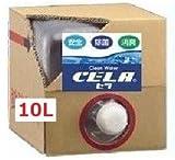 cela10 除菌消臭Celaセラ 10リットル 弱酸性次亜塩素酸水