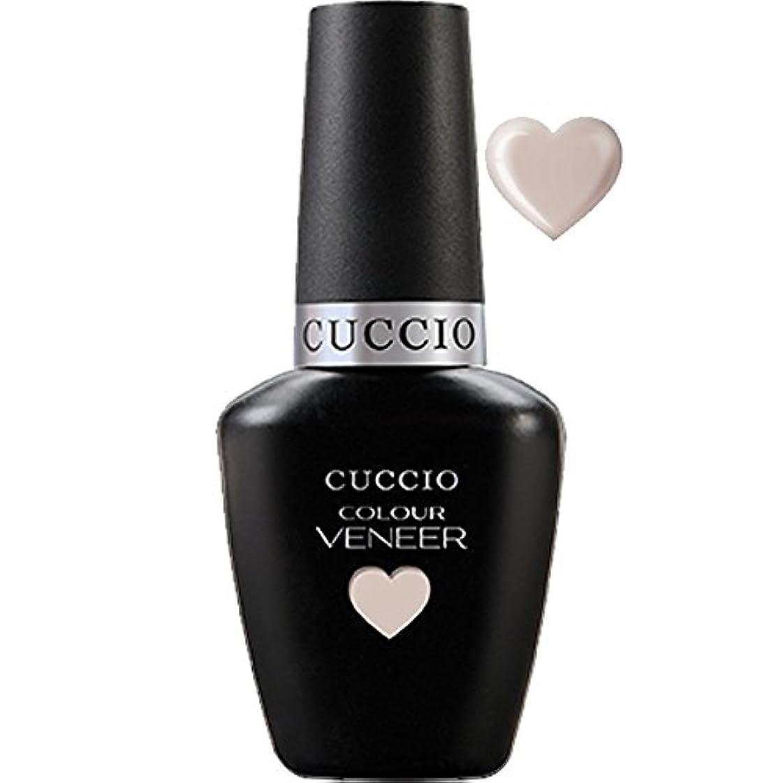 しなやか発疹認知Cuccio Colour Veneer LED/UV Gel Polish - Pier Pressure - 0.43oz / 13ml