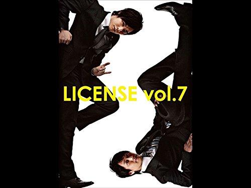 LICENSE vol.7
