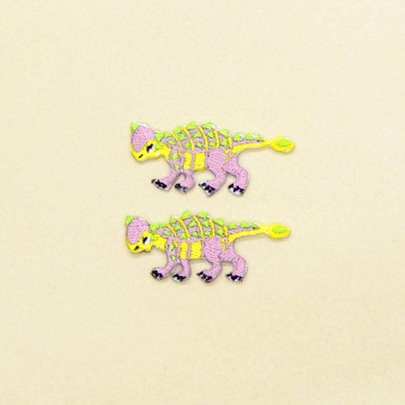 灌漑高音輸送COLORFUL探検 アイロン刺繍ワッペン アンキロサウルス 2個セット N6625400