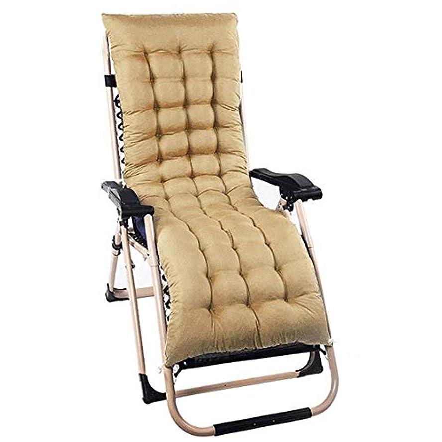 生き残り神経障害冷えるJJJJD サンラウンジャークッション交換高級クラシックパッドパティオガーデンデッキチェアリクライニングチェアラウンジ厚いパッド屋外トッパーリラクサー座席カバー (Color : Khaki, Size : 1Pc)