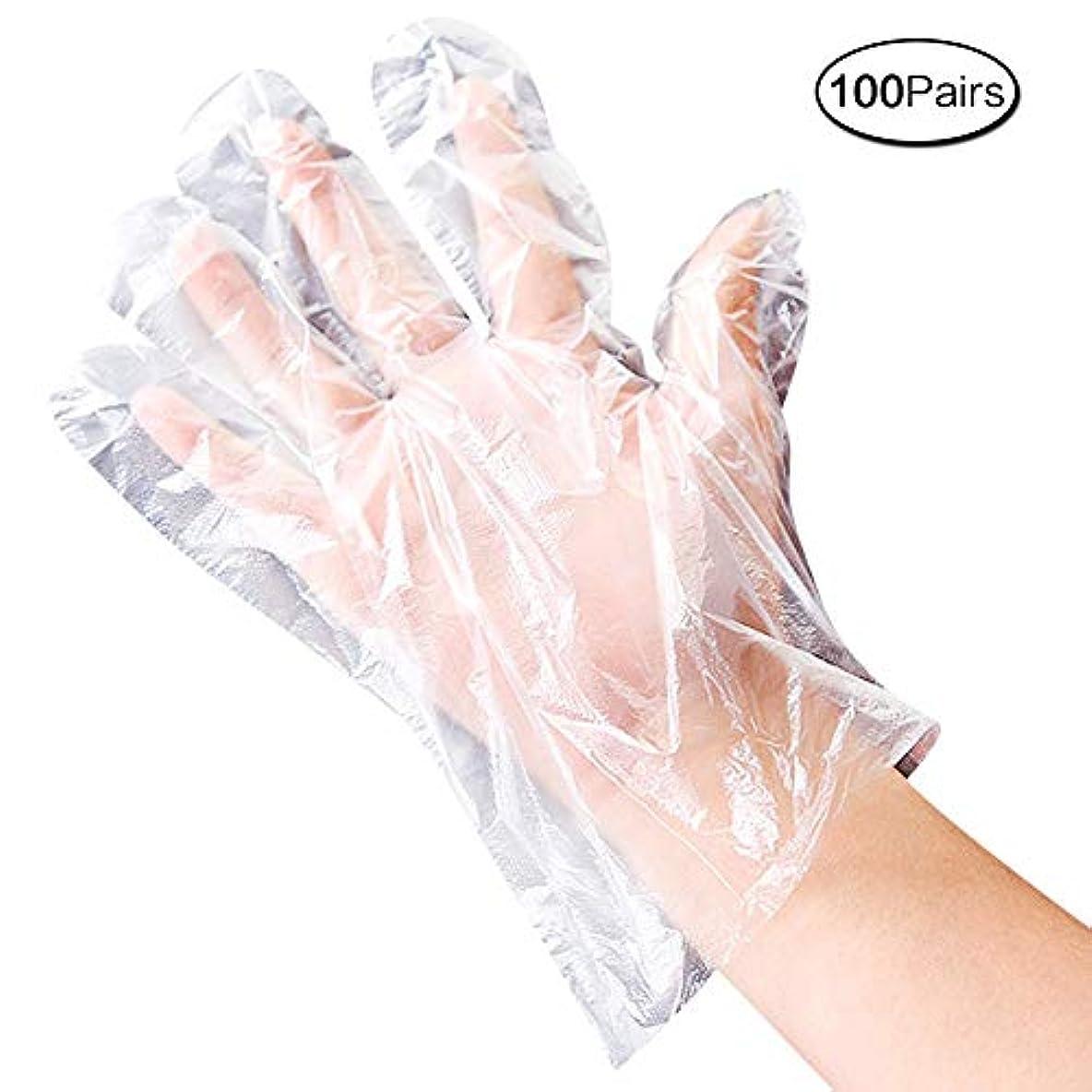 羊のペパーミント病んでいる使い捨て手袋 極薄ビニール手袋 ポリエチレン 透明 実用 衛生 100枚*2セット