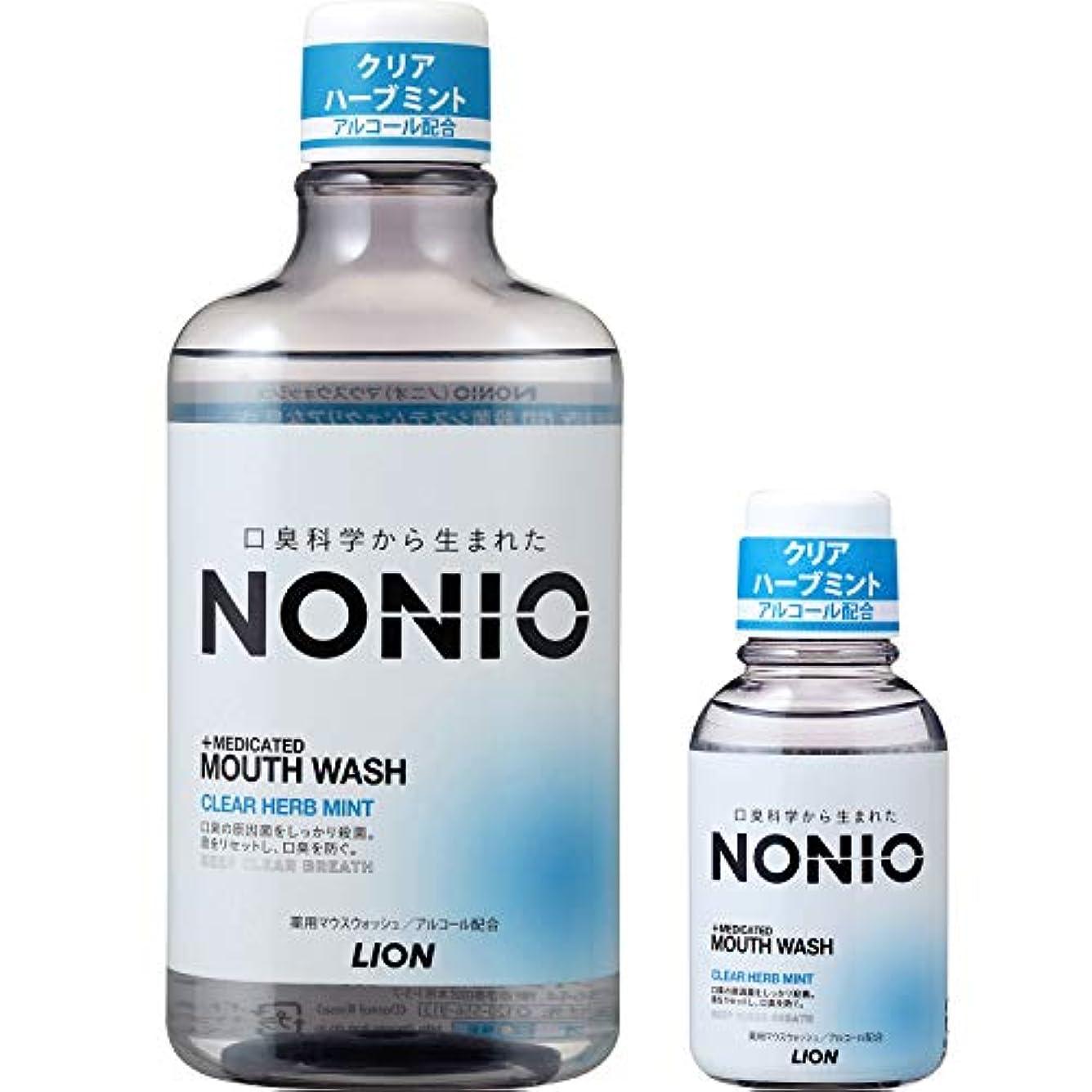 契約した留め金嬉しいです[医薬部外品]NONIO マウスウォッシュ クリアハーブミント 600ml 洗口液+ミニリンス80ml