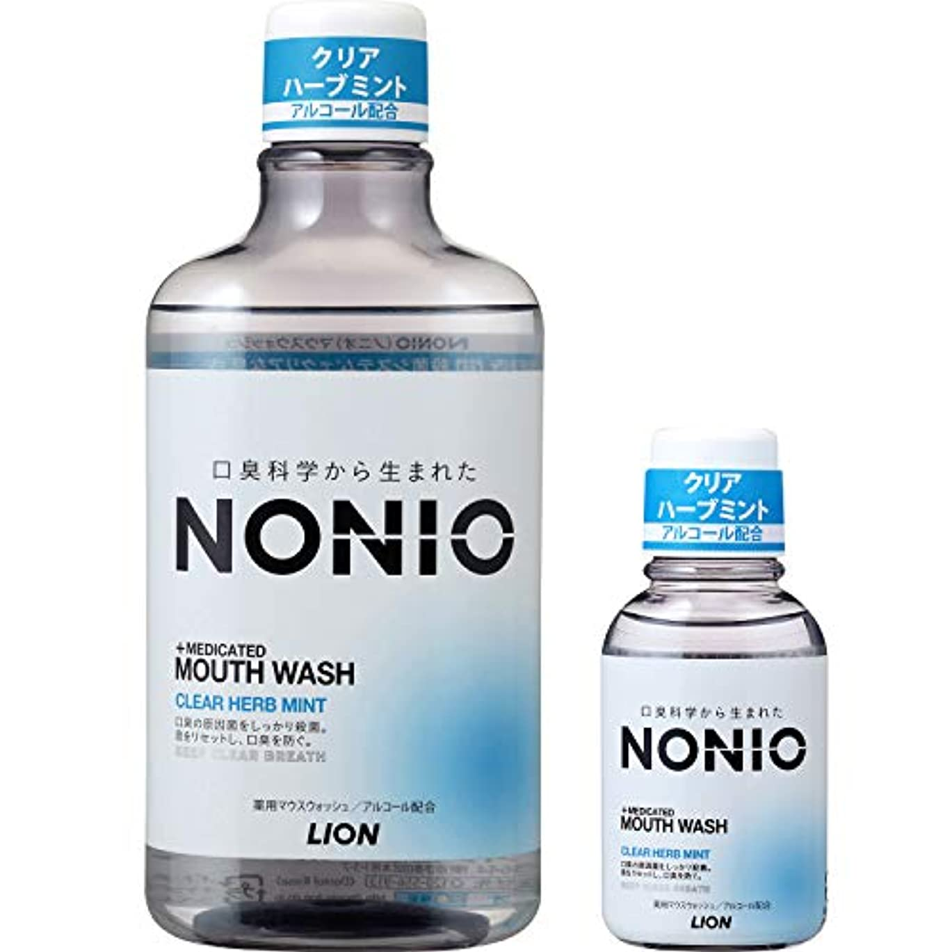 姿勢辛いくそー[医薬部外品]NONIO マウスウォッシュ クリアハーブミント 600ml 洗口液+ミニリンス80ml
