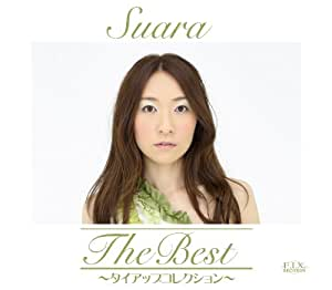 The Best~Tie-up Collection~(初回限定盤)