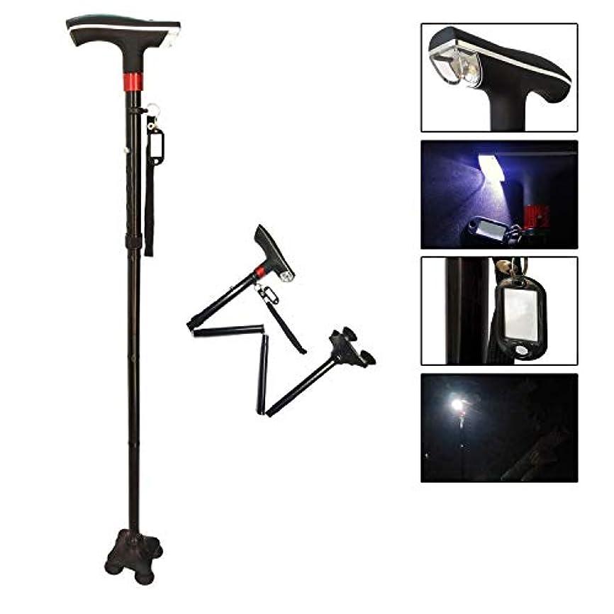 ボトルネックかんがい肺炎歩行用杖 - 高さ調節可能な折りたたみ式歩行用杖移動式チップ、交換可能なチップ付き、LEDライト、SOSアラーム、ネームプレート