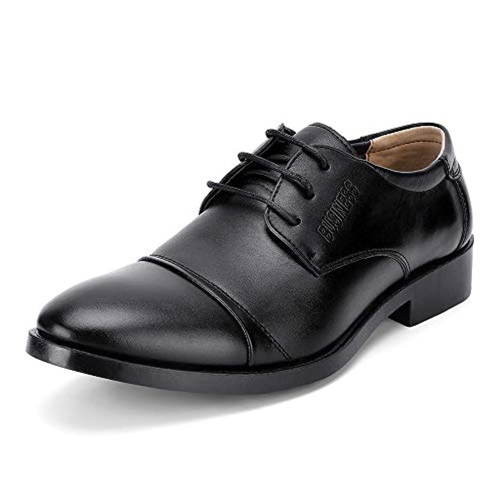 しばしば連帯パンチビジネスシューズ メンズ 紳士靴 革靴 ビジネス 冠婚葬祭 ストレートチップ レースアップ