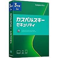 カスペルスキー セキュリティ (最新版) | 3年1台版 | パッケージ版 | ウイルス対策 | Windows/Mac…