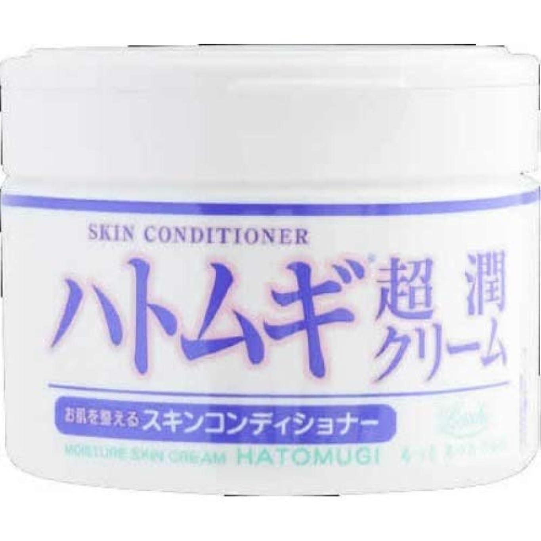 把握トーク石鹸ロッシモイストエイド ハトムギ配合スキンクリーム × 10個セット