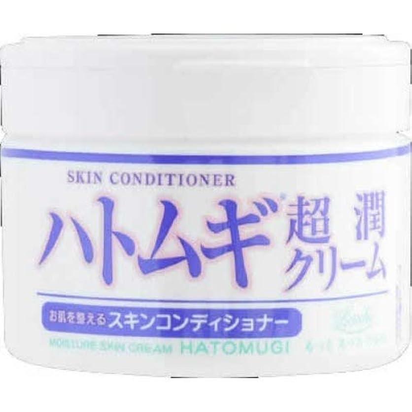 放つパンチ石鹸ロッシモイストエイド ハトムギ配合スキンクリーム × 4個セット