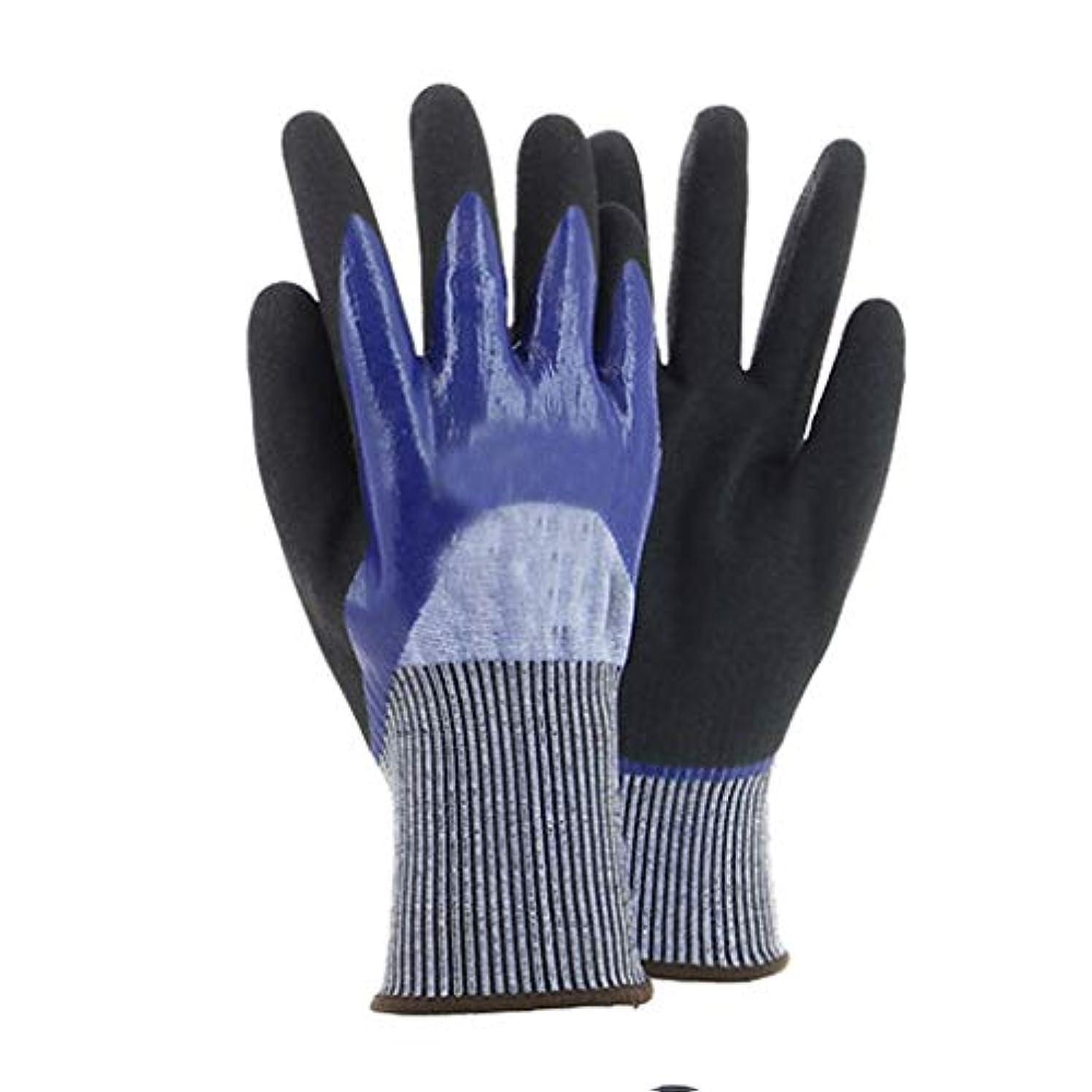 計算小麦粉役員LIUXIN 労働保護手袋カット耐性オイル耐性ニトリルゴム手袋耐摩耗性ブルーマルチサイズオプション ゴム手袋 (Size : L)