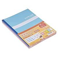 ナカバヤシ 文字力アップ スロープラインノート5冊 10mm罫 学習帳 ノ-B530-UL10-5P