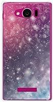 液晶保護フィルム 付 アクオスフォンセリエミニ SHL24 AQUOSPHONE SERIE mini アクオスフォンserie mini ハードカバー ケース 宇宙 柄 カラフル au スマホケース エーユー スマホカバー デザインケース