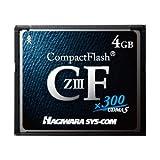 ハギワラシスコム 高速タイプコンパクトフラッシュ 「ZIII」シリーズ 4GB HPC-CF4GZ3U5