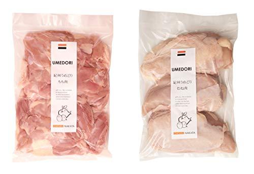 国産 和歌山県産 鶏肉 紀州うめどり (もも肉&むね肉) 2kgセット 鶏モモ肉 鶏ムネ肉 各1kg 【冷凍】産地直送 鳥肉 プライム配送 prime