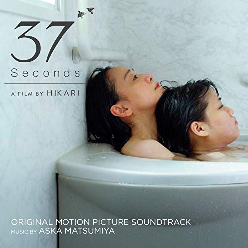 37 Seconds (Original Motion Picture Soundtrack)