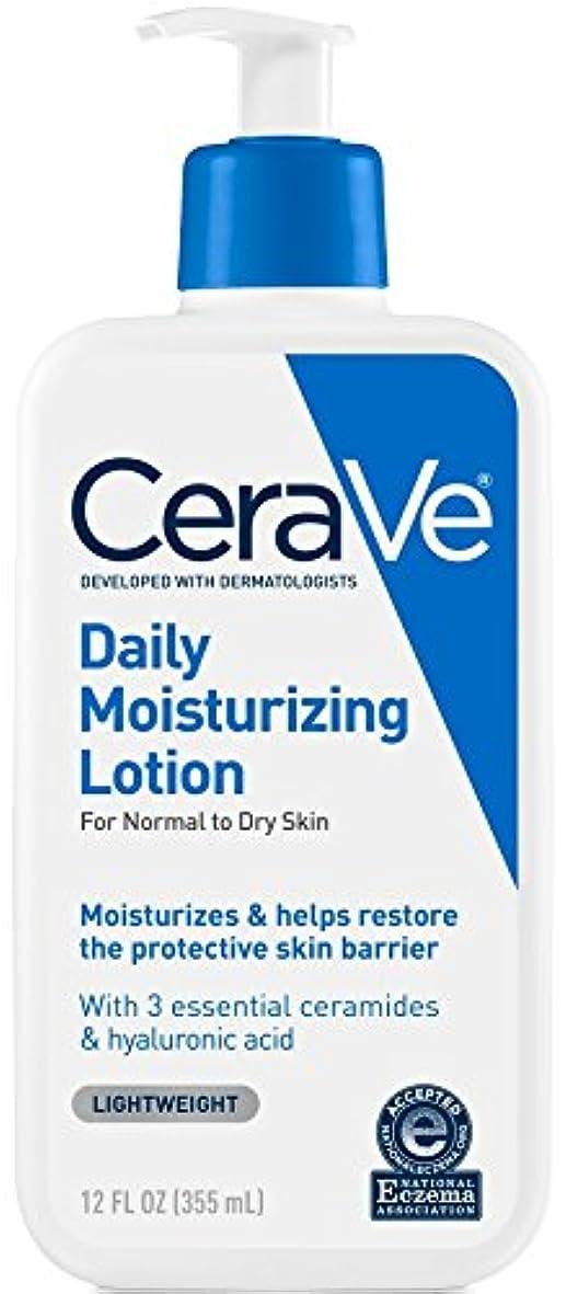 半島リスナー閲覧する海外直送品Cerave Moisturizing Lotion, 12 oz by Cerave