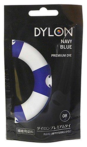 DYLON プレミアムダイ (繊維用染料) 50g col.08 ネイビーブルー