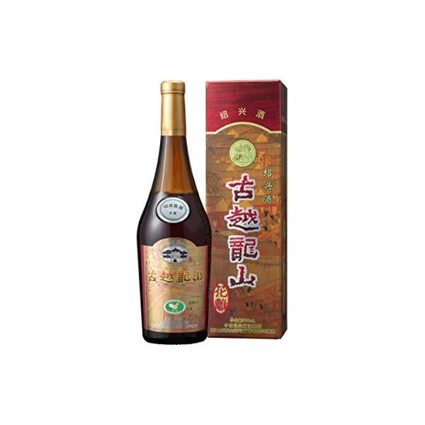 永昌源 古越龍山 陳年10年 [ 紹興酒 700...の商品画像