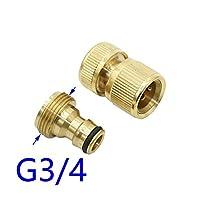 LIFANG 1セットをフィッティング1/2インチ庭のホースコネクタ真鍮ホースクイックコネクタG1 / 2 G3 / 4水ガン銅 (色 : 3I4 Thread)