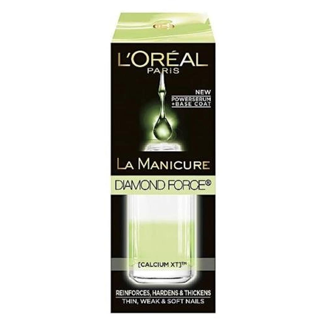 経済的枯渇バクテリアLOREAL La Maniküre Power Serum für Nagellack Diamond Force 5 ml