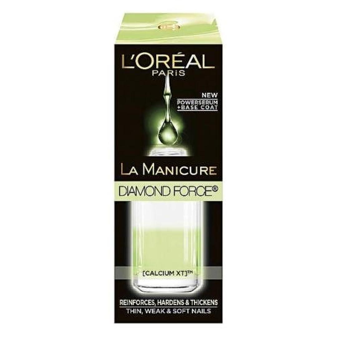 の頭の上直感会計士LOREAL La Maniküre Power Serum für Nagellack Diamond Force 5 ml