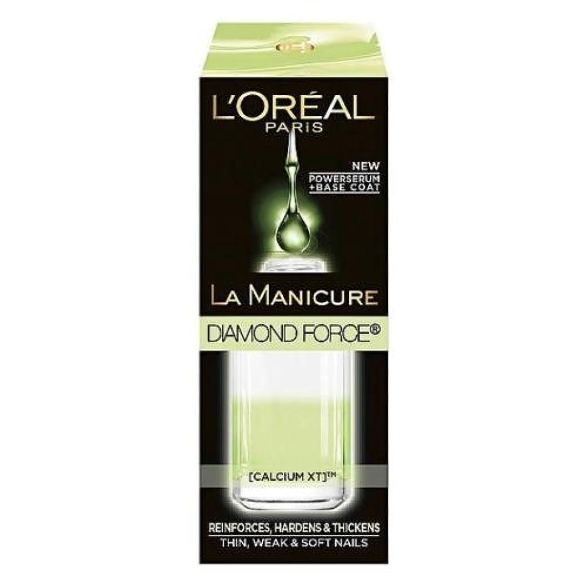 無秩序覚醒徹底LOREAL La Maniküre Power Serum für Nagellack Diamond Force 5 ml