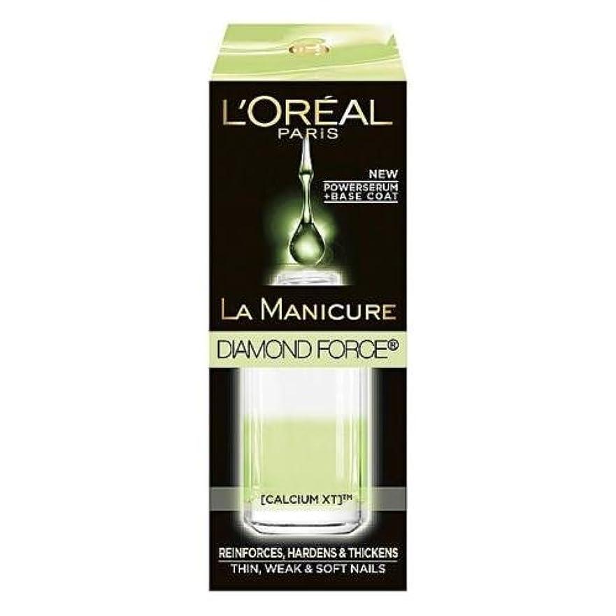 どんなときも脅迫うまくやる()LOREAL La Maniküre Power Serum für Nagellack Diamond Force 5 ml