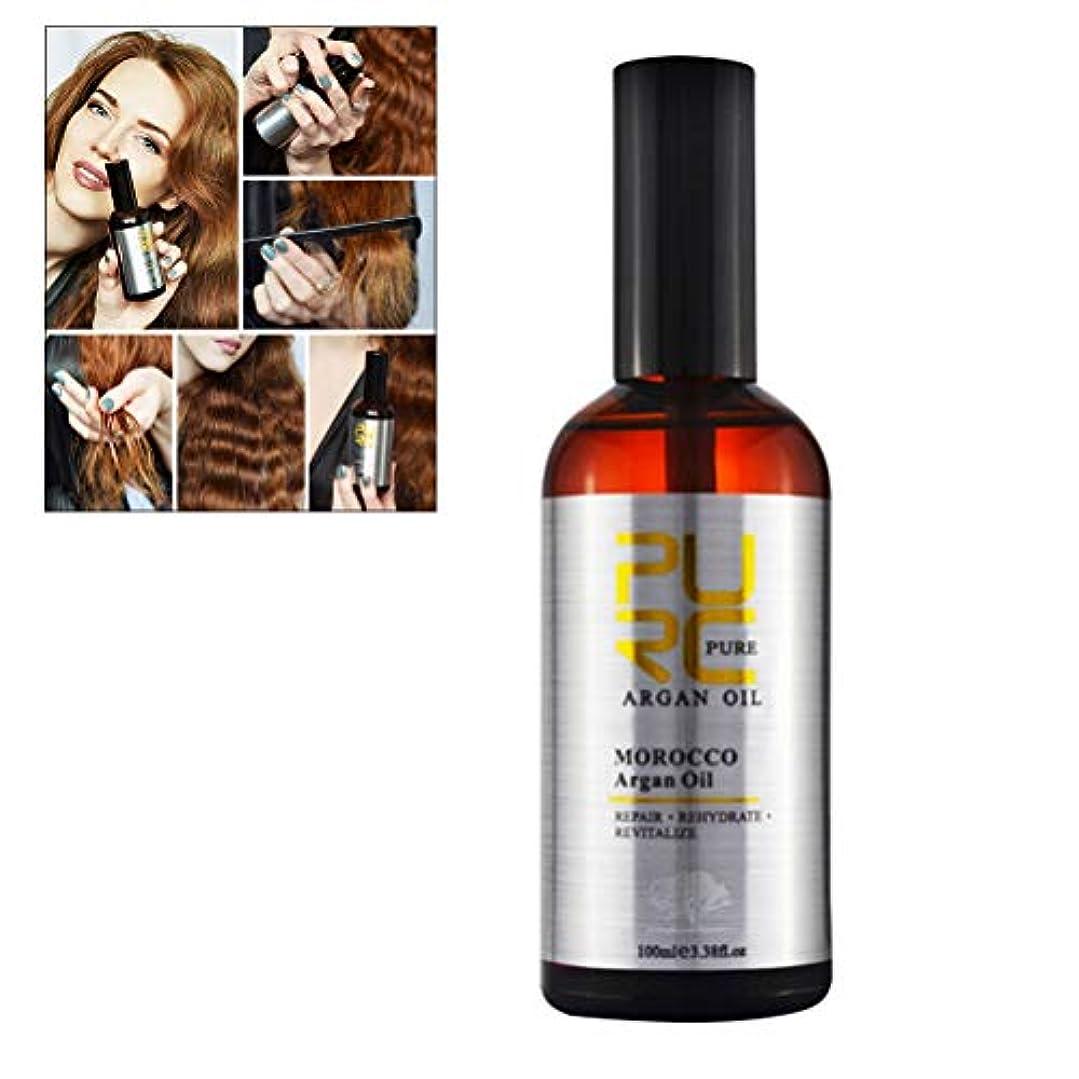モトリーサイレン導入するCreacom ヘアケアエッセンシャルオイル 天然オイル ヘアケア 栄養補給 修復損傷 修復保護 スプリットフリージー 保湿 乾燥した 傷んだ髪 修復 やわらか なめらか しなやかさ 男女兼用