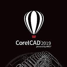CorelCAD 2019(最新)|オンラインコード版|オンラインコード版