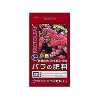 プロトリーフ 園芸用品 バラの肥料 2kg×10袋 【人気 おすすめ 通販パーク】