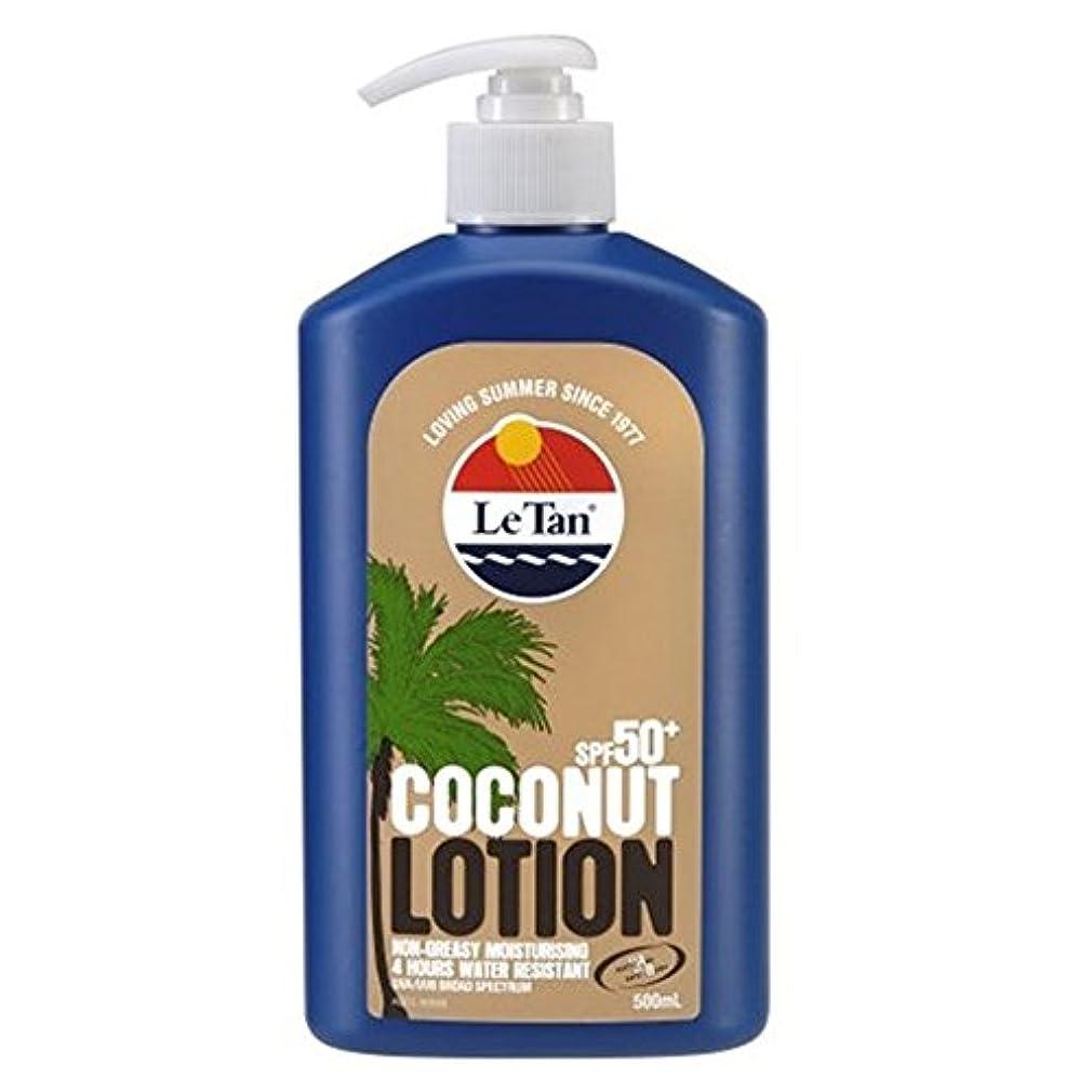 服を洗う合併症慢Le Tan(ル タン) サンスクリーンローション ココナッツ SPF50+ 500mL 日焼け止め