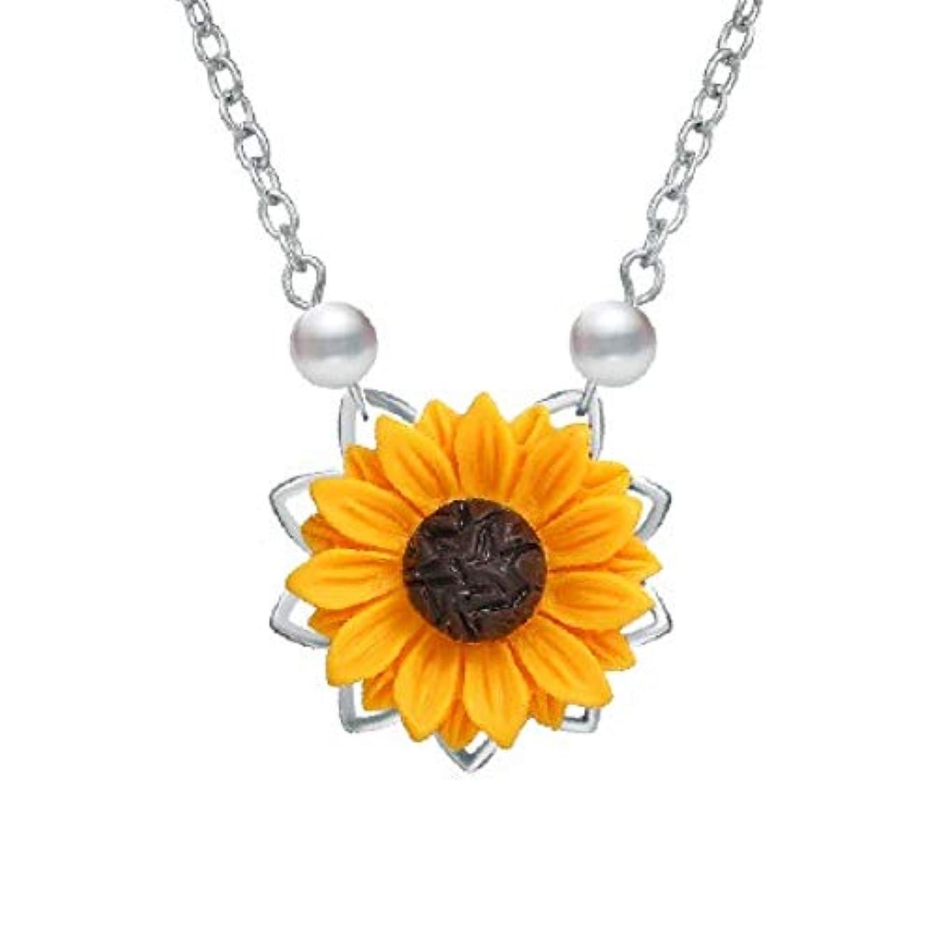 粘着性命令強打SWKOMB 模造真珠のヒマワリのネックレス女性のための服のアクセサリー日の花のペンダントネックレスウェディングジュエリー