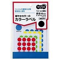 (まとめ) TANOSEE カラー丸ラベル 直径16mm 混色 1パック(360片:24片×15シート) 【×30セット】 〈簡易梱包