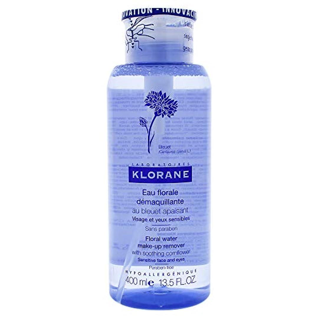 土宙返り明るくするFloral Water Make-Up Remover