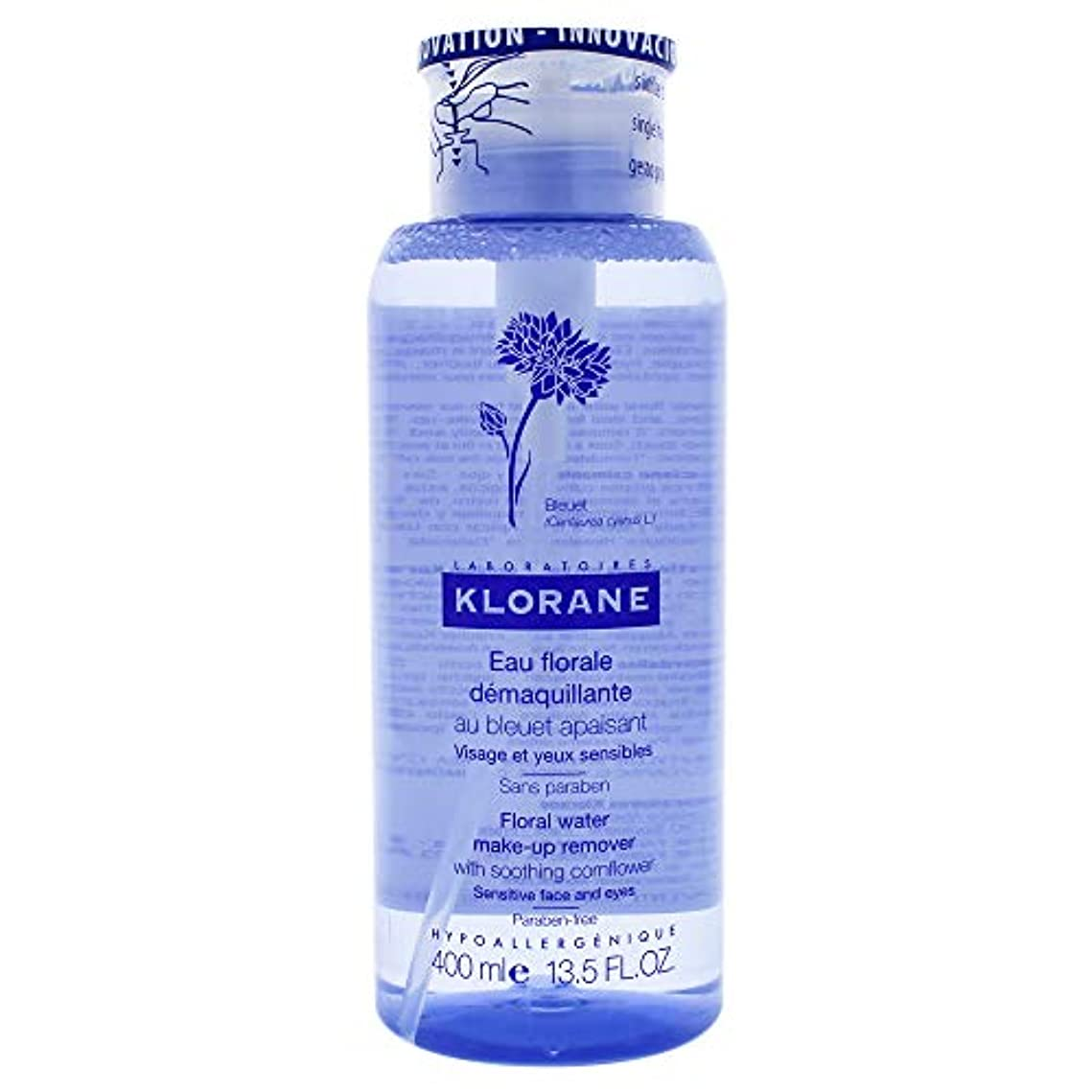 遠え緯度インストールFloral Water Make-Up Remover