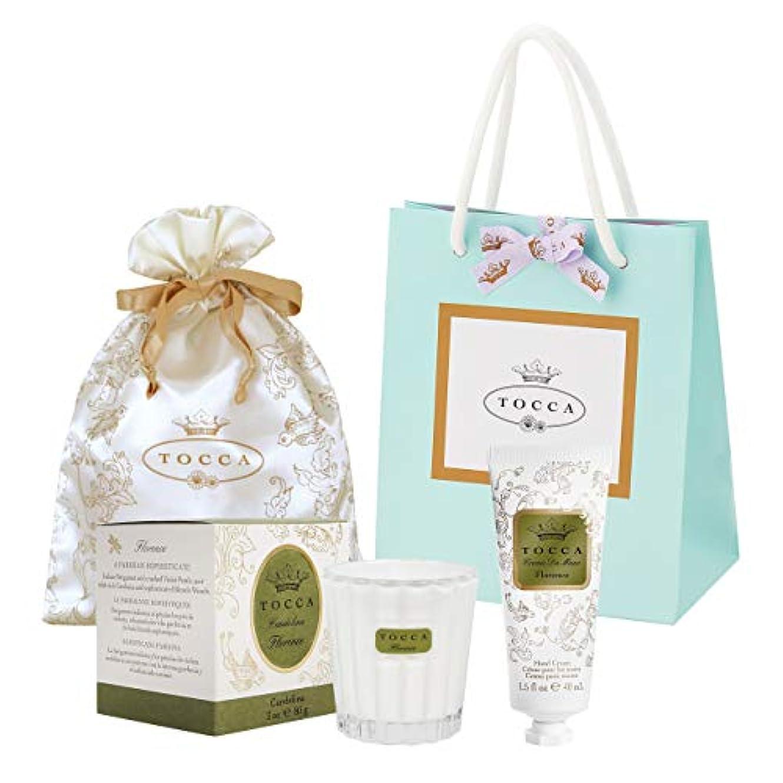 トッカ(TOCCA) ハンドクリーム40mL&キャンデリーナ85g フローレンスの香り 巾着&ショッパー付 (キャンドル&手指用保湿 ギフト 手提袋付 上品なフローラルの香り)