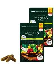 ベジーアップ酵素粒カロリーブ 93粒 2袋セット ダイエット 酵素サプリ 酵素ダイエット サラシア コエンザイムQ10 竹炭