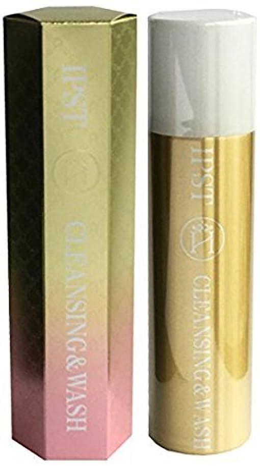 鉛試用気性HSC COLLADEN Platinum IPST クレンジング&ウォッシュ 180g 【炭酸クレンジング?洗顔料】