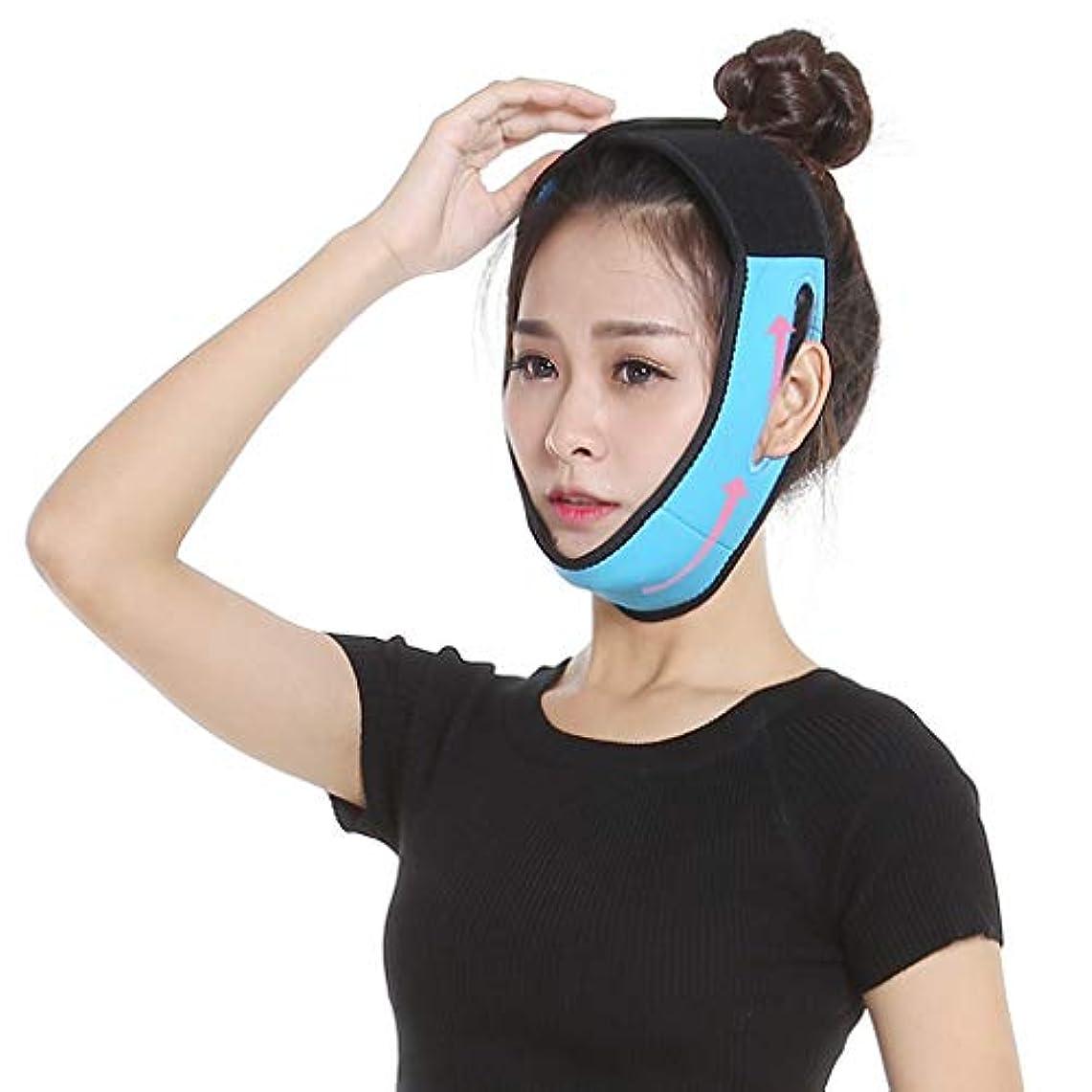 分析する未亡人階層顔の減量マッサージマスクは簡単に V の顔リフトタイトな包帯を形成するあごの筋肉の収縮を強化する