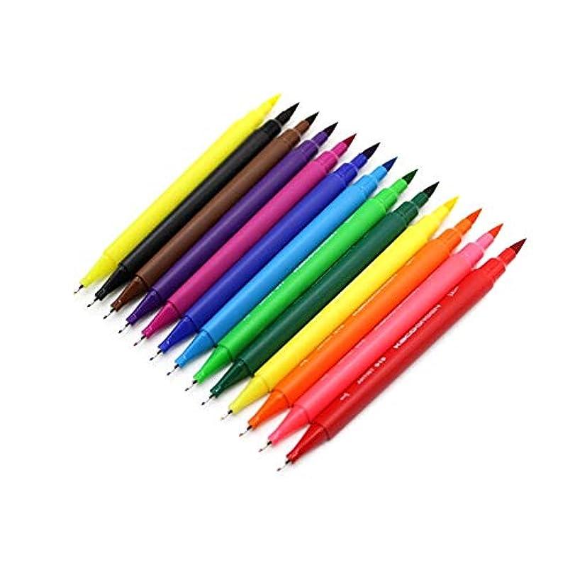 一流工場大胆不敵Qiaoxianpo001 ペイントブラシ、顔料インク/ダブルゲージペン水彩セット、インスピレーション髪プロデザインペイントペンセット(12パック、8 * 5 * 5 cm) 滑らかなストローク (Color : 12 packs, Size : 8*5*5cm)