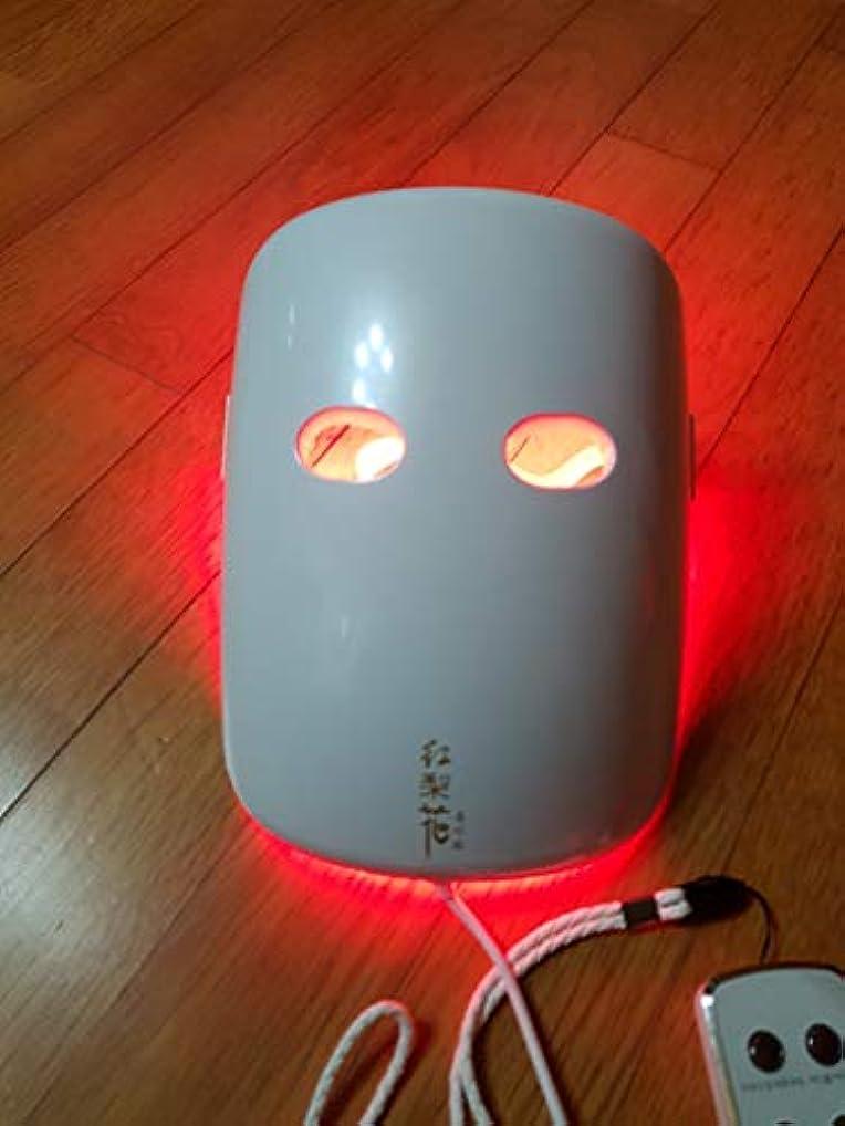 汗実験をする蒸発改良LED 美顔マスク LED LIGHT THERAPY