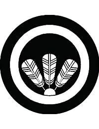 家紋シール 丸に覗き三枚鷹の羽紋 布タイプ 直径40mm 6枚セット NS4-0728