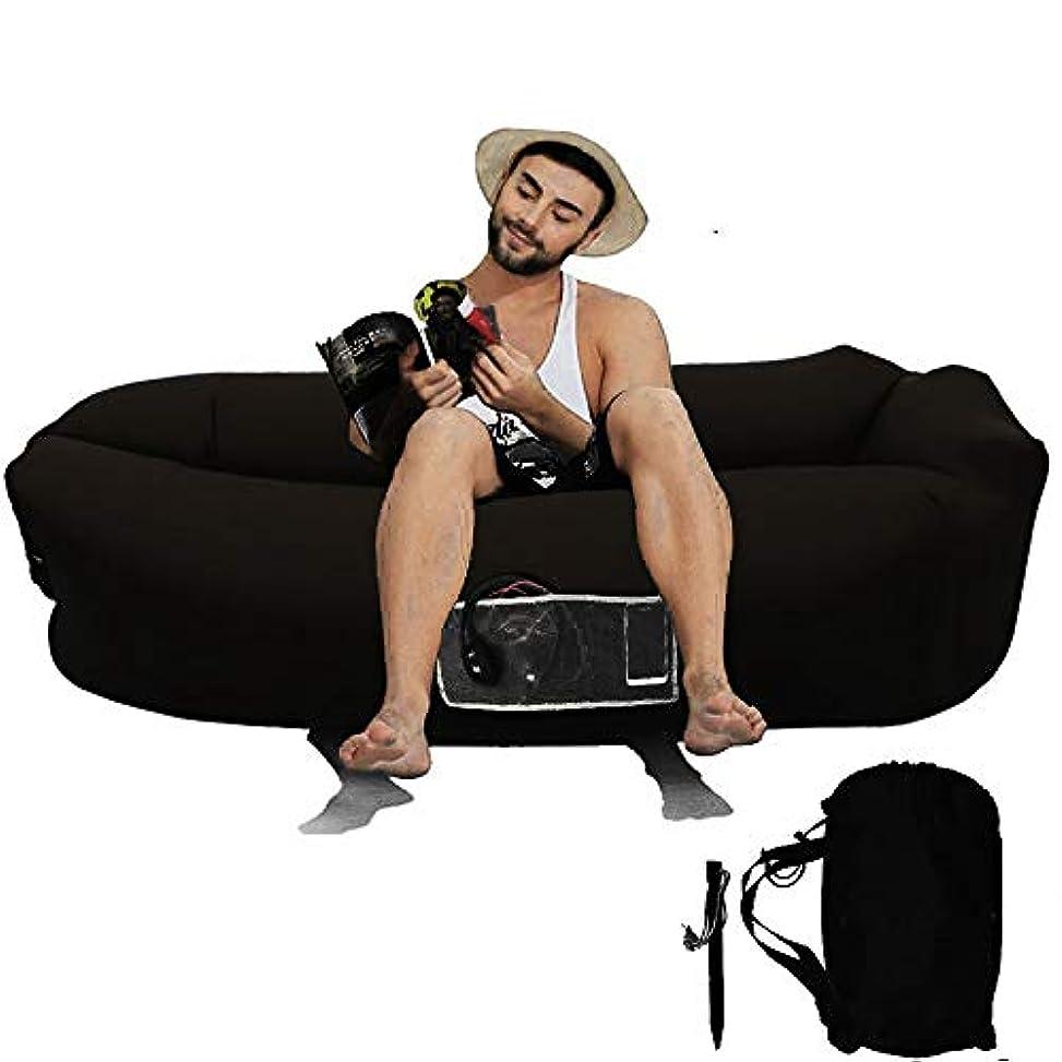 アウトドアコンバーチブル批判膨脹可能な空気椅子のラウンジャー、携帯用10秒以内に膨脹させますポンプ必要とされない、祝祭および浜のハイキングで完成しますキャンプのビーチ裏庭防水膨脹可能なソファーベッド (色 : ブラック)
